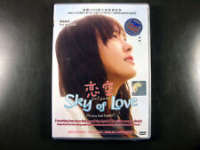 Japanese Movie Drama Koizora / Sky of Love DVD English Subtitle
