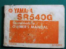 1983 YAMAHA SR540G SNOWMOBILE OWNERS MANUAL