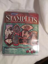 2001 Stamplets by Premo. Asian Design set of stamps.  4 stamps, 4 2oz sculpy