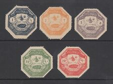 Turkey Sc M1-M5 MNH. 1898 Thessaly octagonal Military Stamps, complete set