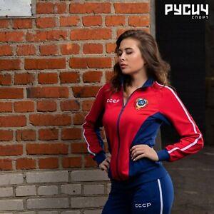 Sportsuit URSS (CCCP)