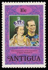 ANTIGUA 508a (SG581a) - Queen Elizabeth II Coronation Jubilee (pa14931)