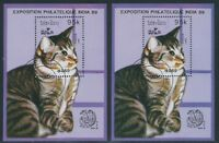 LAOS 1989 Int. Briefmarkenausstellung INDIA '89 New Delhi - Katzen gest. ABART