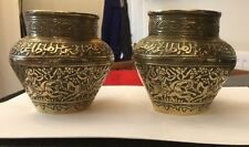Islamic/Middle Eastern Vase 1850-1899 Asian Antiques