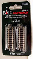 Kato N Scale Unitrack Straight Short Track Assortment