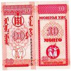 MONGOLIE MONGOLIA Billet 10 MONGO 1993 P49 UNC NEUF