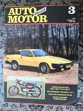 AMK 1986-03,NSU 1000 TT/S,1200TT,TRIUMPH TR7,POSTER NORTON DOMINATOR 88,FORD RS