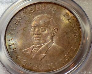 1972 MO Mexico Juarez 25 Peso NGC MS 65 Toned better than toned Morgan! PC0004 c