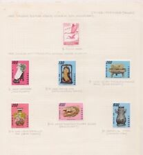 China, Chinese art treasures 1968 set of 6, Mint. Chinese postage stamps