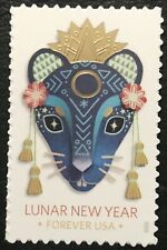 2020 Scott #5428 - Forever - LUNAR NEW YEAR OF THE RAT - Single Mint NH