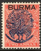 Burma 1942 Japanese Occupation vermilion 2a mint SG J24