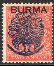 Burma 1942 Japanese Occupation vermilion 2a mint SG J24