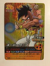 Dragon Ball Z W Bakuretsu Impact Prism SP-022-IV