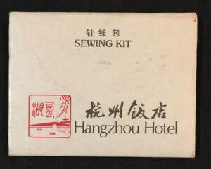 Rare Shangri-la International HangZhou Hotel SEWING KIT 針線包 针线包