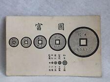 Vintage_prewar_collectible_postcard-made-in-Japan_Comparison-of-National-Wealth