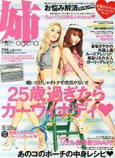 Ane ageha 07/2013 Japanese Hot and Chick Fashion Magazine