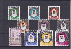 Qatar 1973 - Definitive Issue - SG-445-454 - 10v MNH
