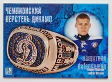2013-14 KHL Gold Collection Ring #RNG-012 Andrei Mironov #/100