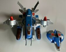 Ultraman Cosmos Troy 2 piece A/B Total Fighter Jet Bandai 2001
