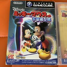 Disney's Magical Mirror starring Mickey Mouse Nintendo jp japan Gamecube