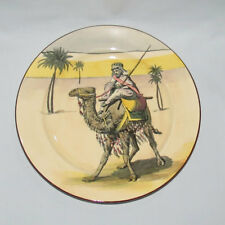 Royal Doulton early seriesware Desert Scenes Middle East plate D3192 26cm #1
