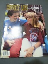 Soviet Life Back Issue Magazine February 1988 Soviet American Cultural Relations