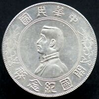 1 YUAN 1927 CHINE / CHINA (Argent / Silver) DOLLAR - MEMENTO BIRTH OF REPUBLIC