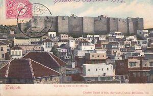 SYRIA  TURKEY 1912 POSTCARD SHOWING BILINGUAL 'HAMIDIE(DAMAS)' TO FRANCE