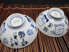 Rare Japanese Rice bowls a set of 2 bowls MANEKI NEKO Lucky Cat/Japan