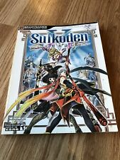 Suikoden V 5 Strategy Guide Book Playstation 2 PS2 Brady Games Guide Only BK1