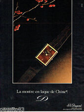 PUBLICITE ADVERTISING 016  1982   Dupont  montre en Laque de Chine