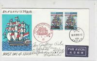 japan 1989 Airmail Sakal Cancel Ship Slogan Galleon Stamps FDC Cover Ref 30864