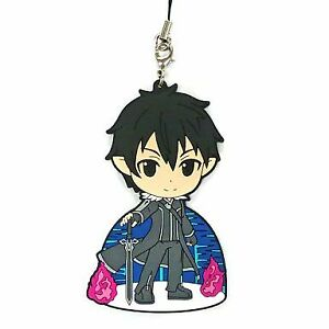 KADOKAWA Sword Art Online Kirito 5cm key chain key ring Japan anime Limited 95