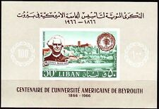 Libanon Lebanon 1978 ** Bl.32 Daniel Bliss Universität University