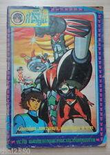 Chogokin UFO Grendizer Getter Microman Combattler V Manga THAI Comics Book 1980s