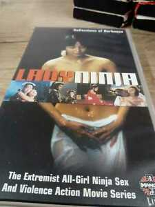 VHS TAPE LADY NINJA 18