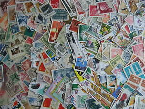 PRC Peoples Republic of China collection of 360 different, M&U mixed condition
