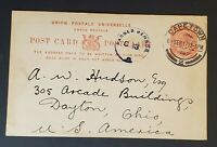1917 Capetown South Africa to Dayton Ohio USA Censorship Postal Stationary Cover