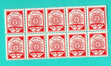 LATVIA LETTLAND BLOCK OF 10 STAMPS 5 KAP. 1919 MNH ARMS 842