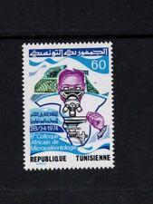 Tunisia 1974 Micropaleontology Congress Africa, Scientist Microscope MNH Sc 627