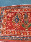 Antique Afshari Small Rug With Lovely Design