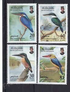 BRUNEI MNH STAMP SET 1998 BIRDS 5TH SERIES KINGFISHERS SG 602-605