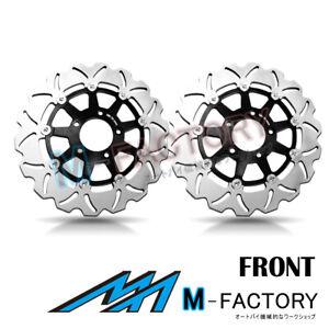 Floating Front Brake Disc x2 Fit Suzuki DL 1000 V-STROM 02-10? 03 04 05 06 07 08