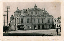 IMPERIAL RUSSIA, UKRAINE KHARKOV THEATER ca 1908 POSTCARD RAILWAY STATION CANCEL