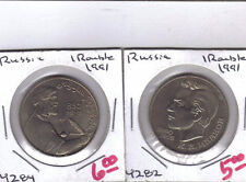 From Show Inv. - 2 UNC. 1 ROUBLE COINS from RUSSIA - BOTH DATING 1991 (2 TYPES)