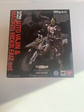 S.H. Figuarts Masked Kamen Rider 555 FAIZ & AUTO VAJIN Set Action Figure BANDAI