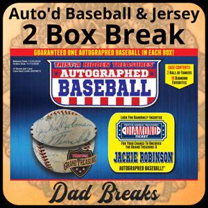 TEXAS RANGERS signed TriStar baseball + autographed jersey 2 BOX LIVE BREAK