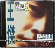 DAVE WANG CHIEH 王傑 Hero Tears 英雄淚 1992 MALAYSIA TAIWAN EDITION CD RARE NEW