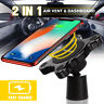 10W Qi Wireless Fast Charger Car Air Vent Dashboard Magnetic Phone Holder Pad