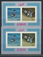 AJMAN SPACE SURVEYOR &  EXPLORER MICHEL BLOCK 35A, 35B